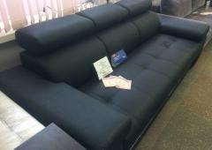 """Модульная система """"Айпетри"""", линейный диван, Мебельмакс, мебель"""