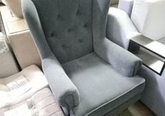Кресло ВИНБЭК купить