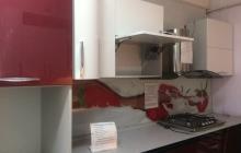 Набор мебели для кухни Алеся апельсин