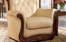 Кресло Премьер-5