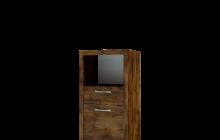 Шкаф для книг Вирджиния 100.1801