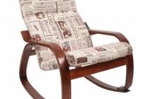 Кресло-качалка - модель Сайма
