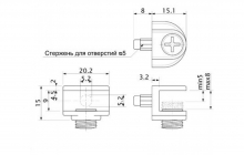 Полкодержатель для стекла регулируемый MV-09 под сверление