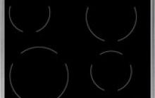 Поверхность электрическая EHF 56240XK