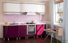 Кухня Анасатасия