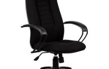 Кресло BP-2 PL
