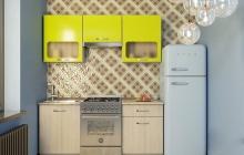 Кухня Эко 5 - 1,6