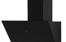Вытяжка кухонная EXITEQ EX-1156 black