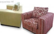 Мебельмакс, Долгобродская 17, Лама мебель, рассрочка на 2 года