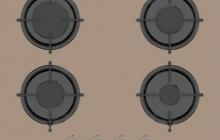 Поверхность газовая HISG 64222SBR