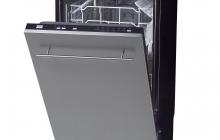 Встраиваемая посудомоечная машина EXITEQ EXDW-I601