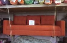 Диван-кровать Аргон-С