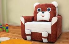 """Кресло–кровать «Маша» """"МЕБЕЛЬМАКС"""""""