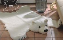 Коврик декоративный Медведь