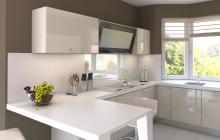 Кухня,Каппучино,пластик,ЗОВ,мебельмакс,мебель