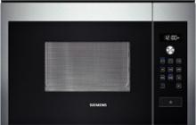 Микроволновая печь