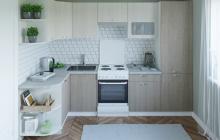 Кухня Эко 5 - 1,3х2,7