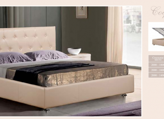 Кровать Софи 3 Мебельпарк