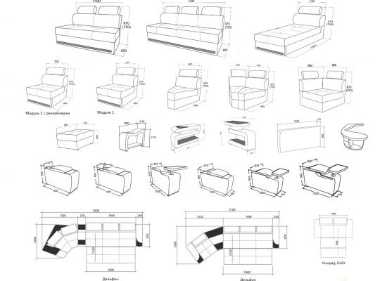 Диван Марсель Люкс (В4.13) - модульный