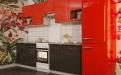 Кухня Эко 5 - 2,9